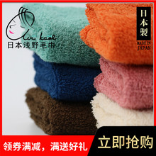 Airkaol towel, imported from Japan, 100% cotton, thickened, strong water absorption, not easy to shed, adult household