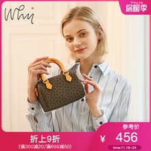 Hot selling why2018new Boston women's bag yap8092 printed Shoulder Bag Handbag