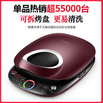 SUPOR electric pancake Dang household double heating omelet pancake machine new style deep automatic power-off authentic