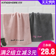 Class a gold thickened towel, pure cotton absorbent facial towel, household couple, adult and men's cotton soft 2 Pack