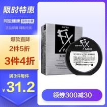 Japanese ginseng FX Neo eye drops 12ml to relieve eye fatigue and assist to improve hyperemia of eyes