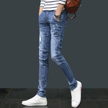 Jeans men's autumn men's casual Korean style slim fit 2019 new cut small foot fashion brand long pants