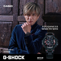 Casio flagship store mtg-b1000 waterproof sports men's watch official website of CASIO