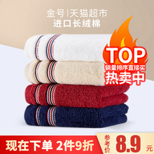 Gold cotton towel adult thickened soft absorbent hotel towel plain color men's and women's facial washcloth