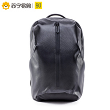 90 points backpack, men's backpack, 2018 fashion trend, women's schoolbag, functional millet shock absorption and ventilation computer bag