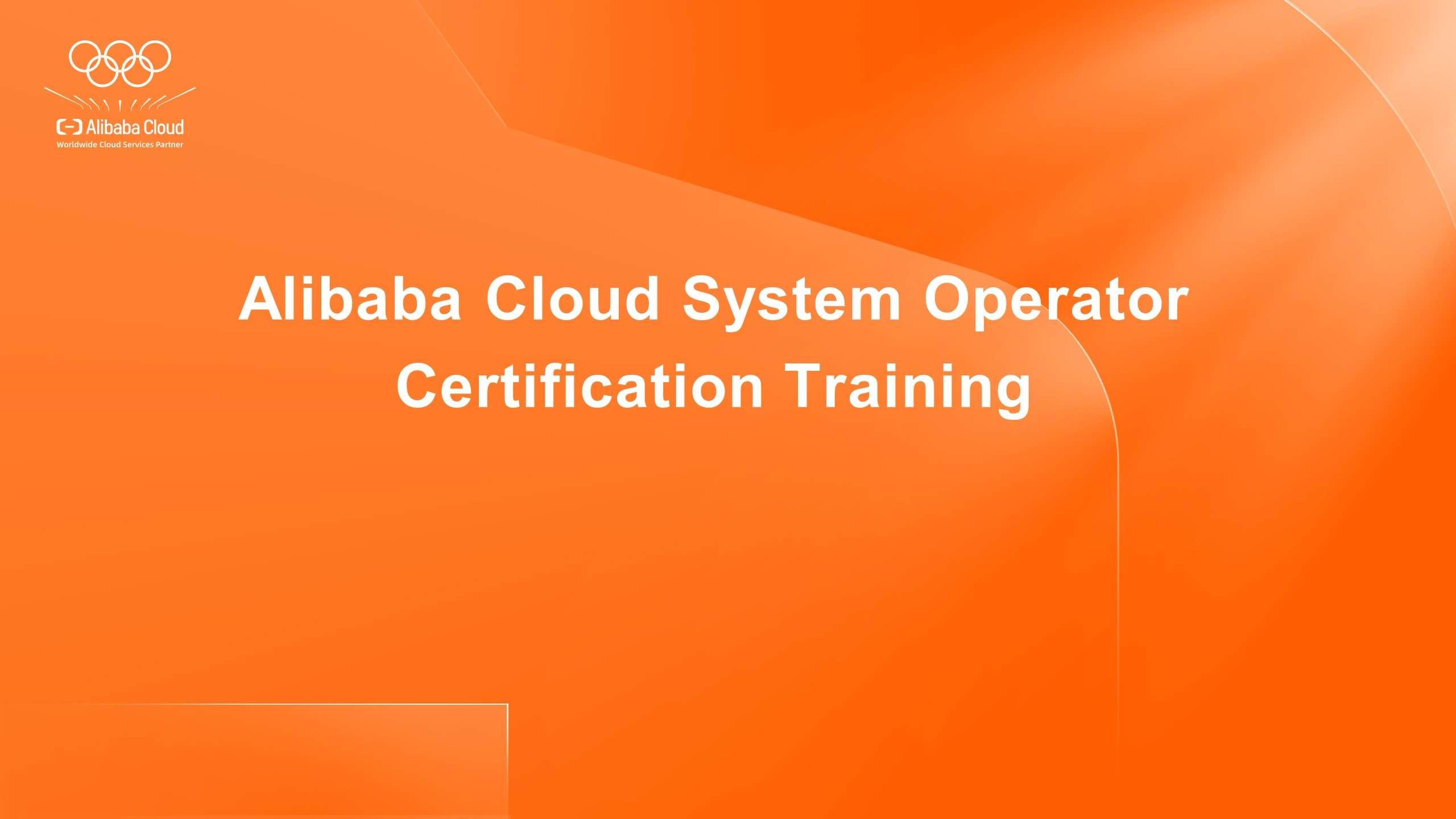 Alibaba Cloud System Operator Certification Training