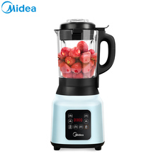 Midea wall breaking machine small new type domestic soymilk processor full automatic heating auxiliary food multi-functional authentic