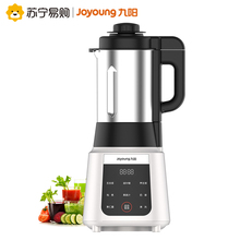 Jiuyang new wall breaking machine household multi-functional cooking machine heating automatic small health soymilk baby auxiliary food