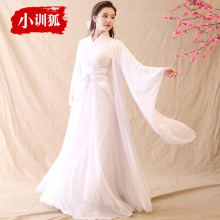 Fairy wide sleeve dance performance autumn and winter Hanfu