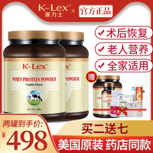 Corus whey protein powder animal protein hydrolytic separation