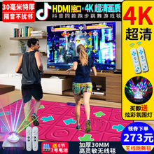 All dance HDMI HD 4K Android dance blanket double TV home 30mm thick body sense dance machine game machine
