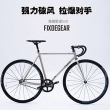 Tsunami dead flying bicycle male and female adult student bicycle Renault 520 steel frame grey retro professional vehicle