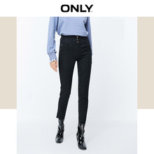 Only2019 autumn and winter new high waist frosted tight nine point pencil jeans for women 119349615