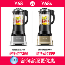 Jiuyang vacuum wall breaking machine home new heating automatic mute cooking machine official website flagship y68s