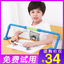 Anti-myopia sitting position corrector children's writing vision protector primary school students'writing posture sitting position corrector prevents children from hunched back and bowed head reminder eye protector bracket writing homework artifact