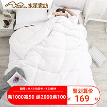 Mercury home textile quilt spring and autumn quilt core single double soybean fiber quilt winter is thickened warm student dormitory bedding