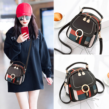 Autumn and winter messenger bag for women 2019 new fashion net red leisure backpack for women