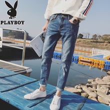 Playboy jeans, men's Korean trend, mix and match, handsome, slim, loose feet, INS 9-point pants, men