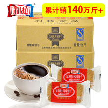 Lila biscuits and snacks wholesale, 1kg bulk meal, Belgian style black Caramel breakfast, pastry and snacks