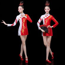 Cheerleading suit, fitness exercise, modern performance suit