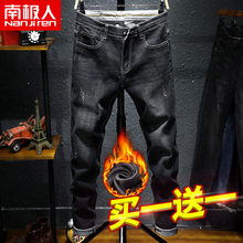 Antarctic Autumn Plush Jeans Men's Loose Straight-barreled Korean Edition Fashion Men's Holes and Short-legged Trousers