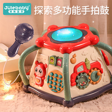 Baby toy music clapping drum children's hand clapping drum rechargeable hexahedron puzzle 18 baby 0-1 year old 6 months