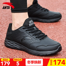 Sports shoes, men's shoes, autumn 2019 new official website, black skin waterproof, winter tourism, leisure running shoes.