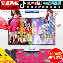 Tremolo running and dancing blanket two person wireless HDMI TV interface dance machine home sense game dance
