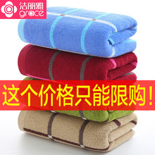 Jieliya towel pure cotton face washing household adult men and women soft absorbent cotton towel wholesale