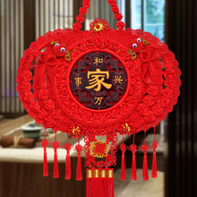 China knot & Pendant living room large and high-grade taomufuzi new house moved to zhenzhai to ward off evil
