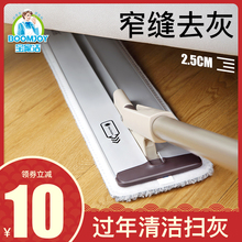 Baojiajie flat mop, large size household tile floor mop, lazy person, no hand washing, holder, rotating dust pushing wood floor