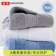 5 pieces of gold grade a cotton small towels for children's face washing household small towels soft and absorbent
