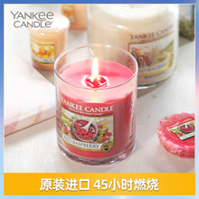 Yankee Candle imported fragrant candle romantic indoor fragrance creative beauty bottle candle 198g
