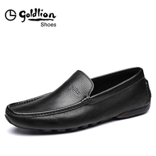 Jinlilai men's shoes spring and summer 2018 new business leisure leather breathable Lefu shoes men's lazy shoes Doudou shoes
