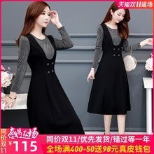 2019 new early autumn mature goddess show thin large women's dress with strap dress autumn and winter holiday two piece suit