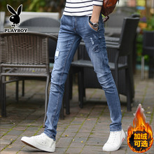 Playboy jeans men's tattered summer thin long pants Korean Trend slim casual pants elastic