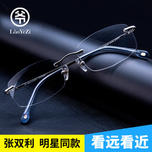 The old man's presbyopic glasses for men's distance and near use high-definition anti blue light presbyopic glasses the old man's genuine ultra light presbyopic glasses