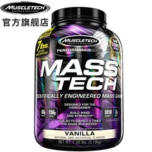 MuscleTech Muscle Science & Technology muscle powder 7 LB whey protein powder body building lean weight building muscle powder