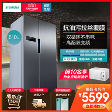 Siemens / Siemens ka92nv66ti frequency conversion frost free drawing double door household refrigerator