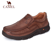 Camel / camel's new thick sole set foot business leather men's shoes