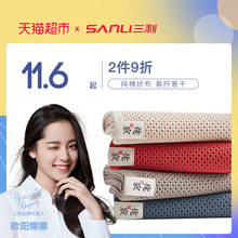 Sanli towel, cotton face wash, household gauze, large towel, adult couple, increase water absorption and soft facial towel