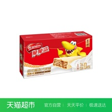 Nestle crispy shark milk flavored Weihua 24 + 8 biscuits for office and leisure snacks