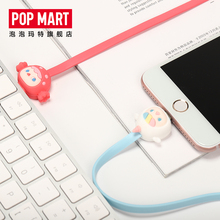 Popmart bubble Macy blind box data cable lovely girl Apple type-C charging cable