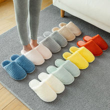 Cotton slippers, female winter household antiskid, soft bottom, indoor warm, home wool, slippers, home and autumn winter.
