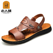 Laorenren sandals men's lucky bag size break clearance special price 2019 leather middle-aged and old dad breathable casual beach shoes
