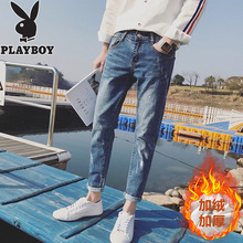 Playboy jeans, men's Korean version of the trend, handsome, slim feet, loose ins nine points pants men