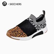 SKECHERS women's new lightweight and breathable set foot outdoor sports shoes wear fashionable casual shoes