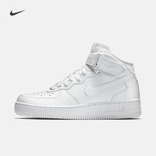 Nike Air Force 1 Mid 07 Vintage men's shoe 315123