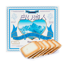 12 / 18 / 24 / 36 gift boxes of Hokkaido white lovers chocolate sandwich biscuits imported from Japan