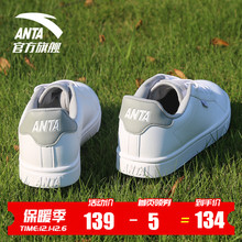 Anta men's shoes new low top students' small white shoes leisure sports shoes skateboard shoes summer white shoes for men